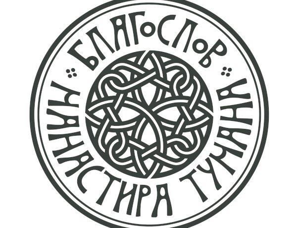 ТРОПАР И КОНДАК АРХАНГЕЛУ ГАВРИЛУ